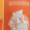 カードキャプターさくらメモリアルブックのインタビュー記事